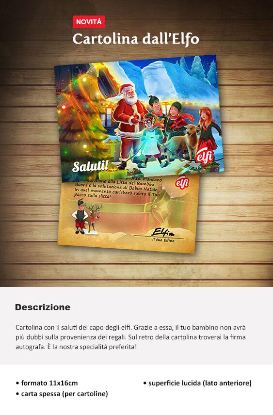 Descrizione Di Babbo Natale Per Bambini.La Lettera Di Babbo Natale Letterina